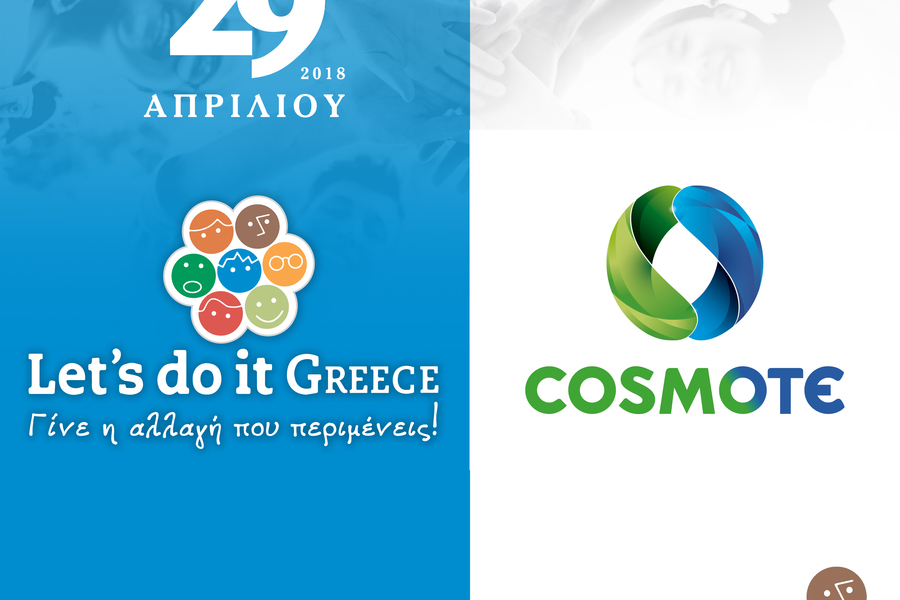 Thumb cosmote blue