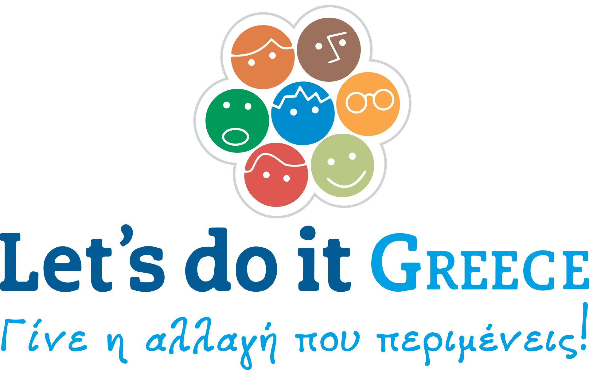 Λογότυπο Let's do it Greece